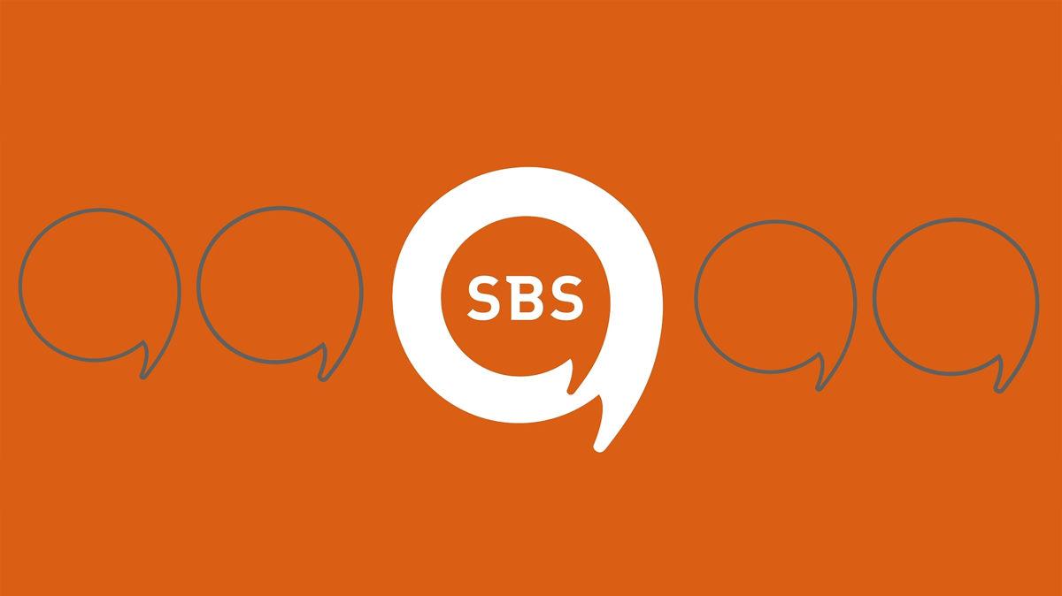 SBS speak bubble